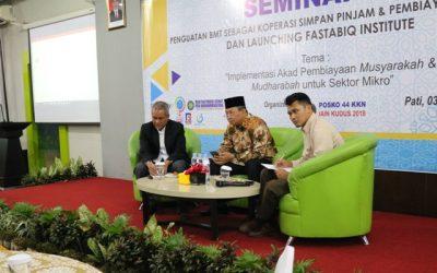 Seminar Implementasi Akad Pembiayaan Musyarakah Dan Mudharabah